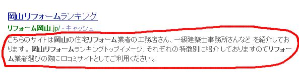 ヤフー検索結果2016-3-29