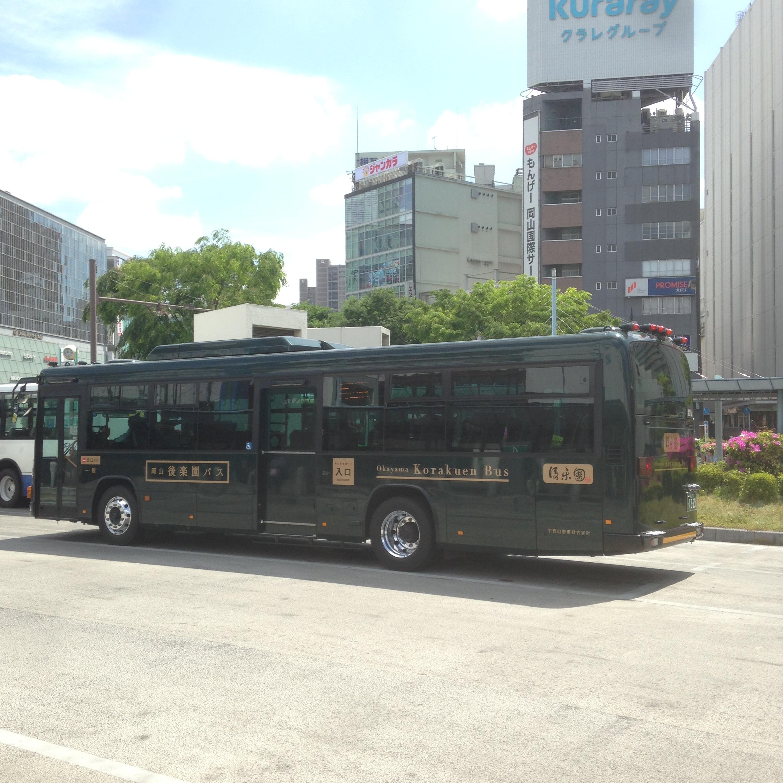 宇野バス_後楽園ノンストップ2