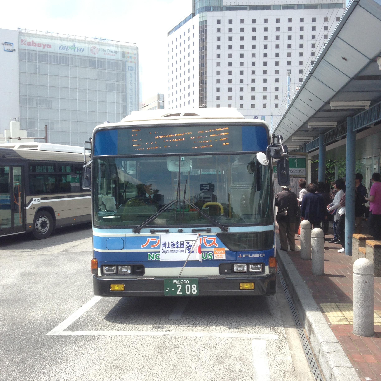 岡電バス_後楽園ノンストップ_正面